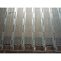 专业生产 不锈钢输送链板 耐高温材质 冲孔链板 有防滑 承重力强等特点
