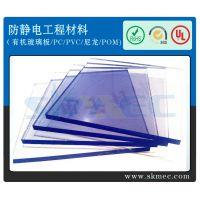 进口台湾南亚pvc板 进口pvc板 透明pvc板 防静电PVC板 抗静电pvc板正品包邮
