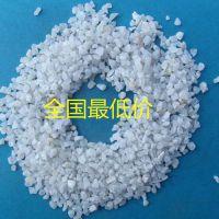 郑州石英砂厂家颇有名望新乡石英砂滤料批发零售