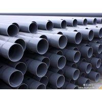 供应pvc农田排水管/高质量浇地管/农业喜爱的排水管道