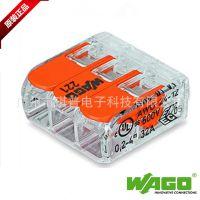 【WAGO万可快速电线接线器】软线/硬导线适用接线头221-413