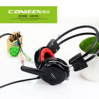 批发CT-779 电脑游戏耳麦带线控 网吧耳机 头戴式耳机 硅胶耳机