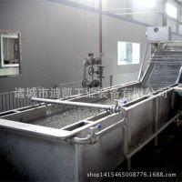 供应喷淋式叶菜清洗机