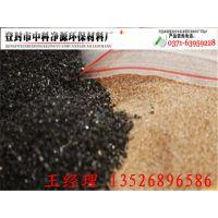 湖南金刚砂材料,金刚砂地坪材料生产厂家