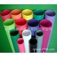 厂家供应环保无毒无味彩色PVC管