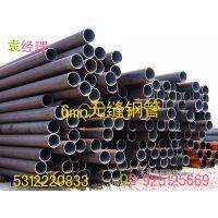 济南供应无缝管 结构管/流体管/精密钢管/a3无缝管/小口径无缝管