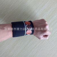 厂家定制潜水料护腕排球篮球专用护手腕氯丁橡胶运动护具