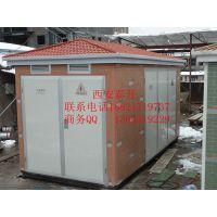 欧式箱变高压箱式变电站美式箱变YBM、YBP