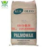 马来西亚EBS-SF扩散粉 原装进口乙撑双硬脂酰胺 EBS分散剂 润滑剂