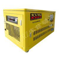 超静音15千瓦汽油发电机价钱