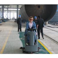供应湖北武汉十堰黄石襄阳工厂地面驾驶式全自动洗地机高美洗地机TB110BT85