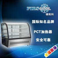 青岛宏祥佛斯科 HTR100 圆弧玻璃台式冷藏展示柜 超市酒店商用