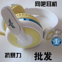 磁动力G-300 高档网吧耳机 震动发光游戏竞技抗暴力电脑耳麦批发