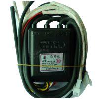 【超低价卖】燃气灶/煤气灶/液化气灶配件 带熄火保护脉冲点火器