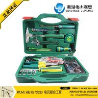 高档电讯专业 组合多用途组合维修工具 多用途专业组套工具
