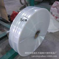 不锈钢管包装铝材包装 PE原料薄膜袋包装袋 卷筒塑料生产厂家