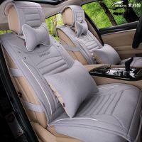 汽车真皮坐垫汉兰达普拉多凯美瑞 马自达6 CX-5 大众途观牛皮座垫