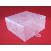 广州厂家直销斜纹PP盒、PP鞋盒 PP透明鞋盒 质量好 价格优惠