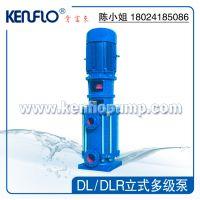 农业喷洒专用肯富来加压泵,佛山水泵厂城市消防供水专用多级泵,肯富来水泵厂40DL型立式多级离心泵