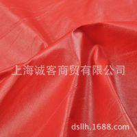 真皮皮料 面料皮革  绵羊皮 大红色 H2-605