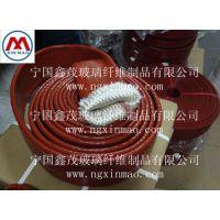 供应鑫茂牌耐高温防火套管,耐高温电缆保护套管,耐高温电缆防火保护套管