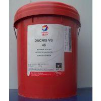 TOTAL COPAL GEP 0 复合铝基极压防水高温润滑脂