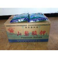 食品级山梨酸钾的价格及生产厂家