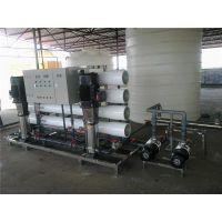 常熟反渗透水处理|RO反渗透处理系统|反渗透纯水机
