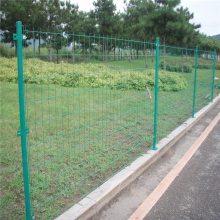 边框护栏网定做 桥梁防护网 宜兴双边丝护栏网浸塑铁丝网