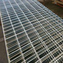 旺来钢梯踏步板 平台沥水槽 水沟盖板规格是什么