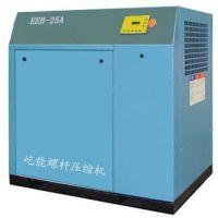 重庆变频螺杆空压机什么品牌节能省电/重庆屹能变频螺杆空压机厂家参数型号价格