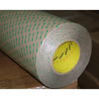 厂家散卖3M4943双面胶模切成型 大量库存VHB泡棉胶带