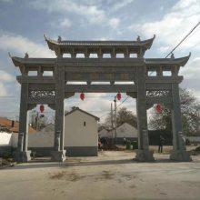 路口石材牌坊 中国最专业的石牌坊制作厂家