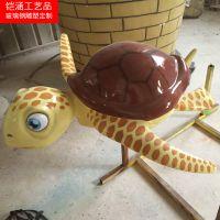 【铠涵工艺品】乌龟摆件-【海洋生物雕塑】-玻璃钢动物雕塑