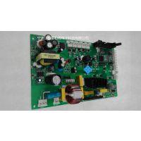 卫生间&厨余垃圾处理机器垃圾粉碎机器智能粉碎技术控制电路板线路板电脑板PCBA-直流电机马达伺服驱动