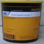 品牌 克鲁勃KLUBER SYNTHESO GLK 1特殊塑料齿轮润滑脂