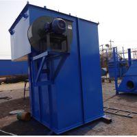 清大环保设备 袋式除尘器 单机除尘器