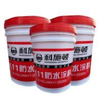 k11防水涂料性价比高、中新防水涂料、科施顿