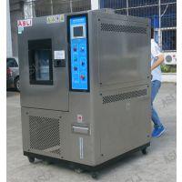 通标 可控式高低温老化试验箱