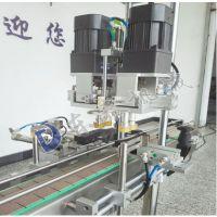 东泰DT-100B 电动鸭嘴盖旋盖机制造商 自动扁瓶盖锁盖机供应商 自动半自动可转换