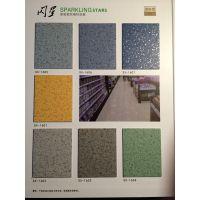 艾贝尔PVC地板厂家直销 1.6闪星 塑胶地板 艾贝尔闪星PVC塑胶地板