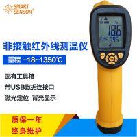 希玛AS872高精度红外测温仪AS-872非接触高温测温仪