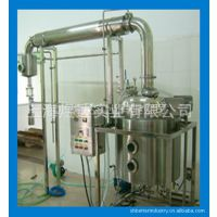 供应橙子皮精油蒸馏提取设备100L