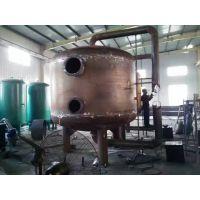 皮草深加工污水处理设备,山东铭昱环保生产,价格合理