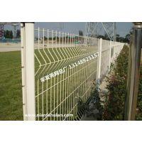 三角折弯双边丝护栏 体育球场围栏 多种规格款式任君选择