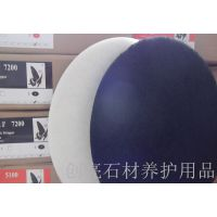蝴蝶百洁垫 13 16寸耐磨耐用不褪色BF4100白黑红均有抛光清洁纤维5片/盒