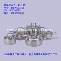 人体力学工程设计锅具 厨房不锈钢套装锅厂家 欧式高端复底汤锅