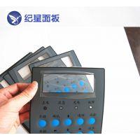 纪星仪器仪表薄膜开关 鼓包按键面板 PVC磨砂标贴定做 防水 防水防尘
