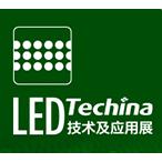2017第十九届中国国际光电博览会(中国光博会 CIOE)—LED技术及应用展(LED TECH CHINA)