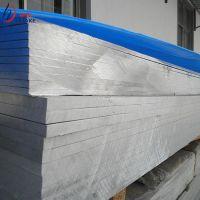 优质耐蚀性2A90铝板,2A90耐热锻铝,有较好的热强性